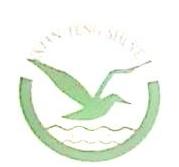 芜湖先锋实业有限公司 最新采购和商业信息