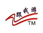九江庐山虹桥旅行社有限公司 最新采购和商业信息