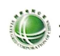 北京寅挥电力工程有限公司 最新采购和商业信息