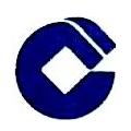 中国建设银行股份有限公司福州金泉支行 最新采购和商业信息