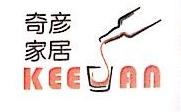 上海奇彦贸易有限公司 最新采购和商业信息