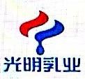 上海光明乳业国际贸易有限公司 最新采购和商业信息