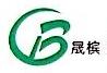 上海晟槟快餐管理有限公司 最新采购和商业信息