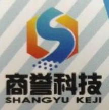 东莞市商誉信息科技有限公司 最新采购和商业信息