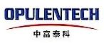 中富泰科控股集团股份有限公司 最新采购和商业信息