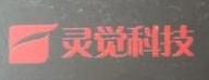 郑州灵觉科技有限公司 最新采购和商业信息