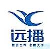 宁波高新区远播知识产权代理有限公司 最新采购和商业信息