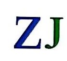 吉林省泽吉科贸有限公司 最新采购和商业信息