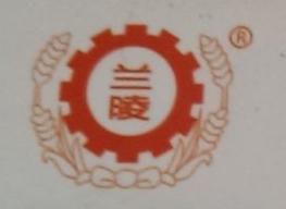 济宁三瑞物资贸易有限公司 最新采购和商业信息