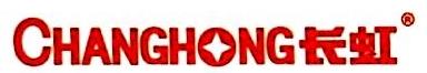 乐家易连锁管理有限公司 最新采购和商业信息