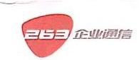 北京创新为营网络通信科技有限公司杭州分公司 最新采购和商业信息
