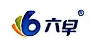 广西乾贵生物科技有限公司 最新采购和商业信息