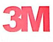 武汉添乐商贸有限公司 最新采购和商业信息