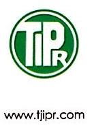 天津泰普医药行业生产力促进中心有限公司 最新采购和商业信息