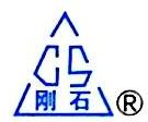 湖州刚石水泥有限公司 最新采购和商业信息