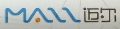 南宁迈尔商贸有限公司 最新采购和商业信息