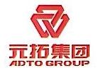 湖南元拓建材集团股份有限公司 最新采购和商业信息