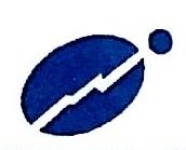 上海科睿信息咨询服务有限公司 最新采购和商业信息