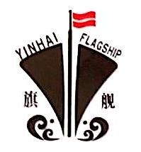 武汉银海焊接科技有限公司 最新采购和商业信息