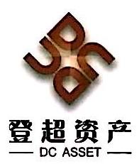 上海登超资产管理有限公司 最新采购和商业信息