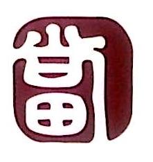 上海惠罗典当有限公司 最新采购和商业信息