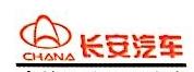宾川五源经贸有限公司 最新采购和商业信息