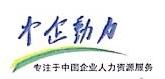 南京中企动力人力资源服务有限公司