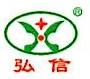 湖北弘信塑料制品有限责任公司 最新采购和商业信息