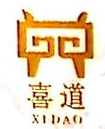 辽宁嘻道食品有限公司 最新采购和商业信息