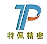 苏州市特佩精密机械有限公司 最新采购和商业信息