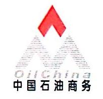 北京中油联合信息技术有限公司 最新采购和商业信息