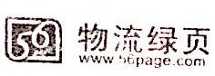 浙江省期刊总社有限公司 最新采购和商业信息