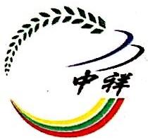 张家港市中祥贸易有限公司 最新采购和商业信息