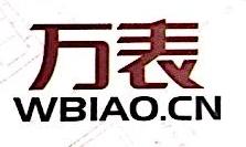 广州市万表科技股份有限公司 最新采购和商业信息