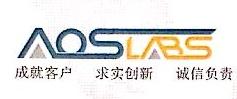 深圳市奥森伟业科技开发有限公司 最新采购和商业信息