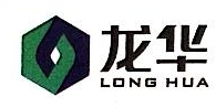 重庆龙华电脑设计织造有限公司