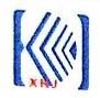 深圳市新科净环境科技有限公司 最新采购和商业信息