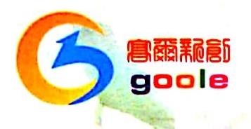 北京高尔新创科技发展有限公司 最新采购和商业信息