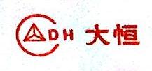 湖南大恒科技发展有限公司 最新采购和商业信息