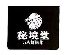 江苏秘境堂生物科技有限公司 最新采购和商业信息