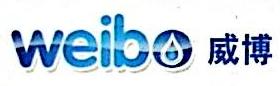 深圳市威博清洁科技有限公司 最新采购和商业信息