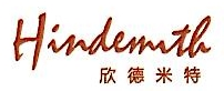 成都欣德米特文化传播有限公司 最新采购和商业信息