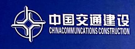 中交第三公路工程局有限公司广西分公司 最新采购和商业信息