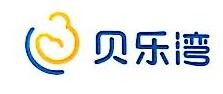 宁波贝乐湾婴童护理有限公司 最新采购和商业信息