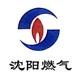 沈阳市煤气总公司