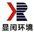 安徽显闰环境工程有限公司 最新采购和商业信息
