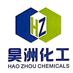 江门市昊洲化工有限公司 最新采购和商业信息