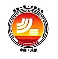 成都西航港工业发展投资有限公司
