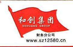 深圳和创家族资本管理有限公司 最新采购和商业信息