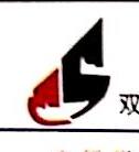 淮南市鑫发科贸有限责任公司 最新采购和商业信息